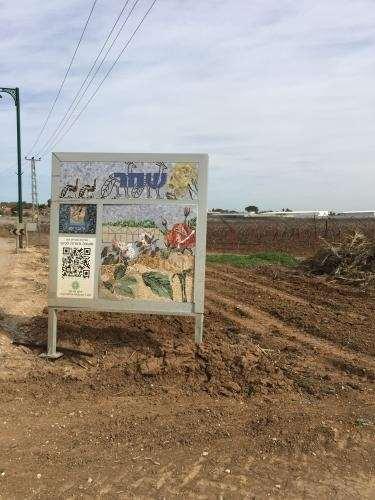 משק חקלאי למכירה מתיווך