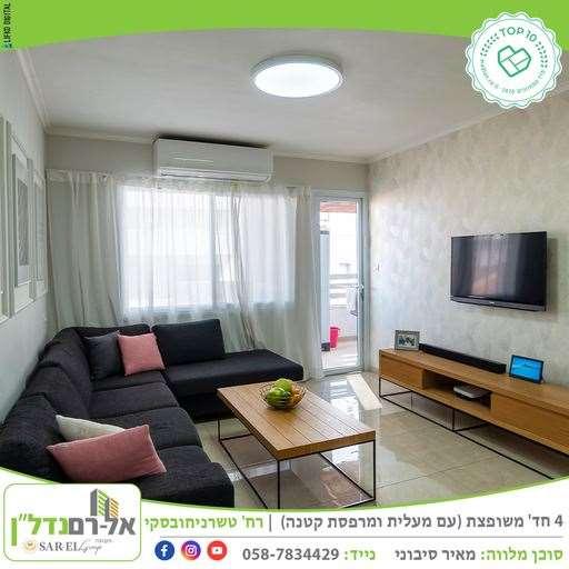 דירה למכירה 4 חדרים ברחובות שאול טשרניחובסקי 40