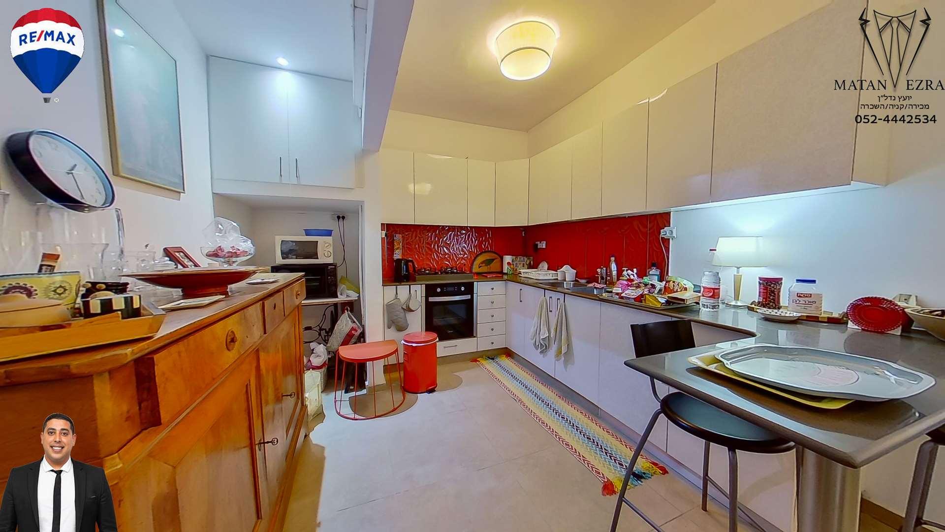 דירת גן למכירה 2.5 חדרים בבת ים החשמונאים