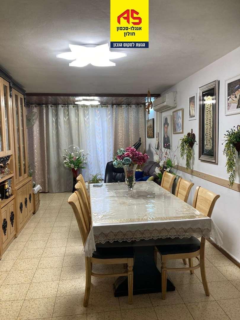 דירה למכירה 3.5 חדרים בחולון צאלים
