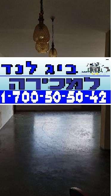 בית פרטי למכירה 6 חדרים בתל אביב יפו הדר יוסף