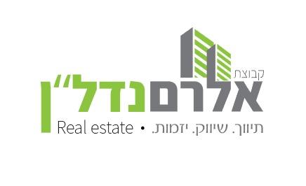 דירה למכירה 3 חדרים בנתניה נאות גנים שכונת ותיקים הרב יצחק בן חנן 6