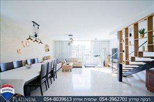 דירת גג למכירה 5.5 חדרים בחולון יהושע חנקין