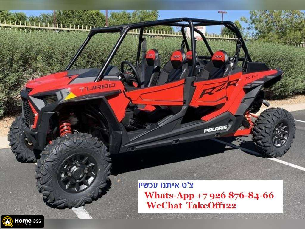 טרקטורונים פולריס RZR XP 4 TURBO