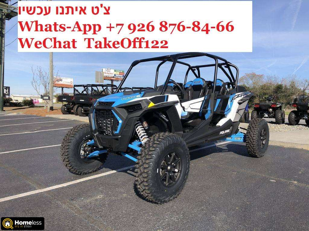 טרקטורונים פולריס RZR XP 4 TURBO S VELOCITY