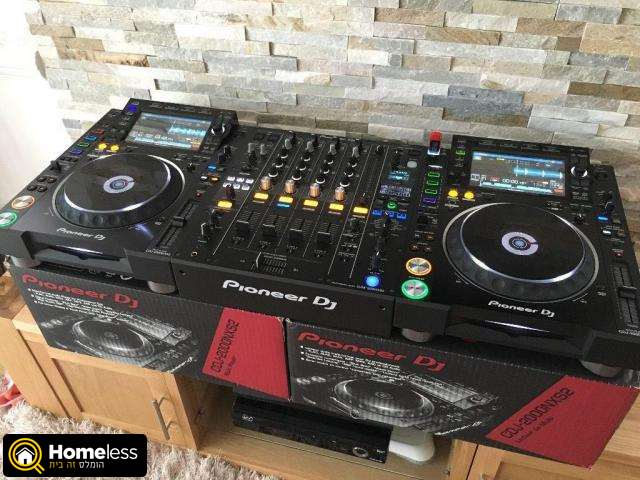 Available Yamaha Tyros 5, Pion