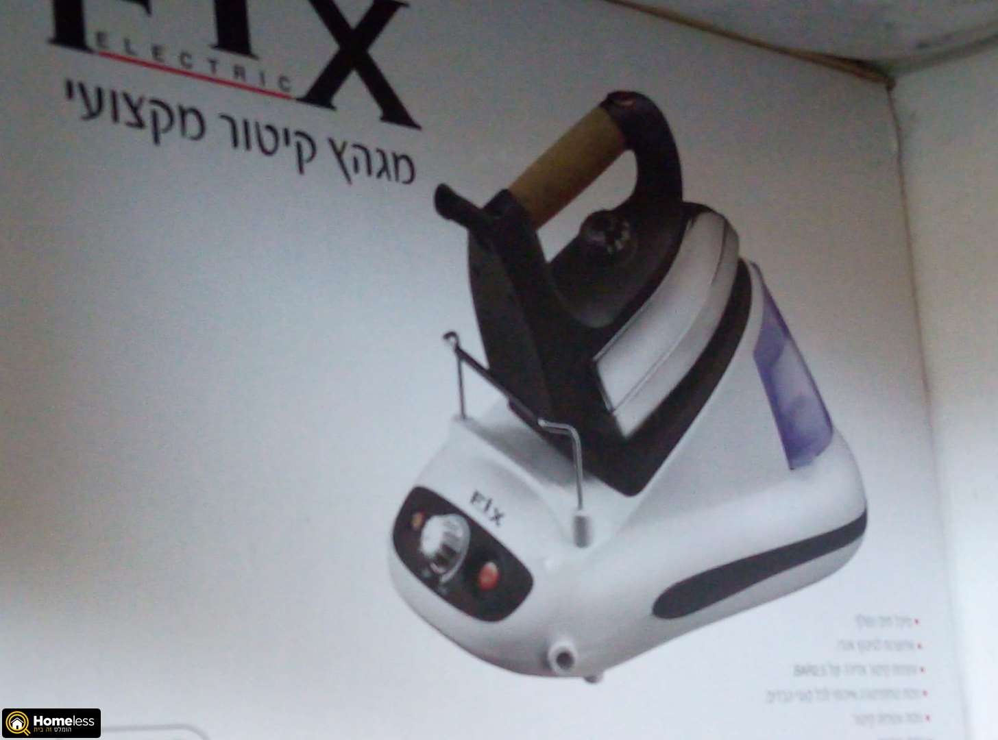 מגהץ קיטור מחברת Fix Electric