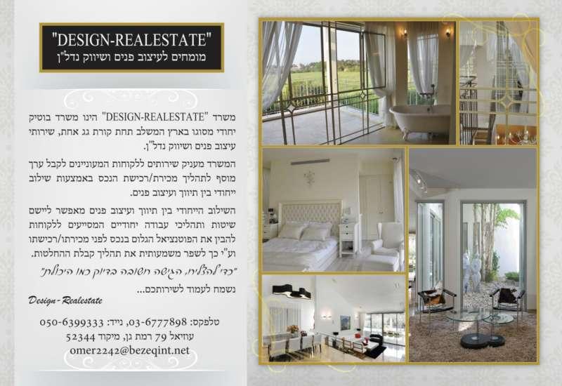 Design-Realestate