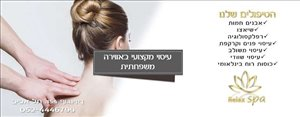 חנויות למסירה, דיזינגוף 154, תל אביב יפו