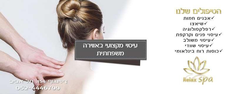 חנויות למסירה, בן יהודה פרישמן, ...