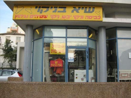 חנויות השכרה ברעננה לוי אשכול
