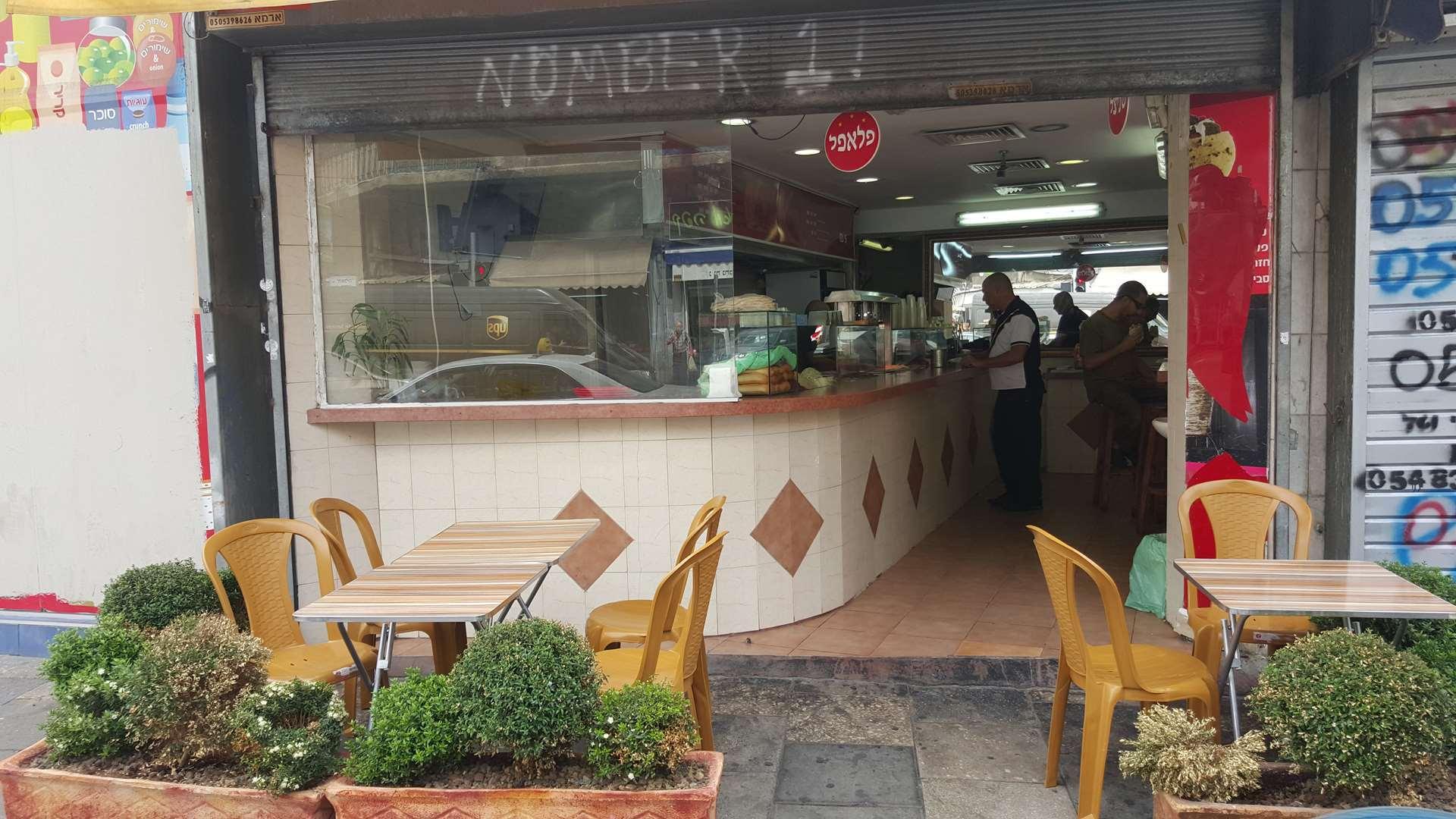 בתי קפה ומסעדות למסירה