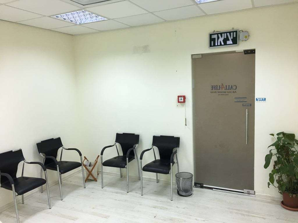 חדר המתנה
