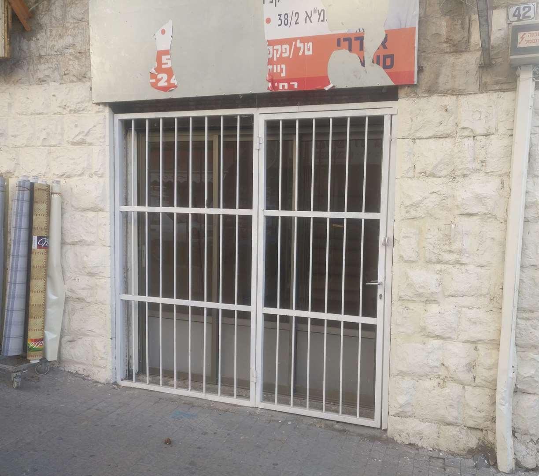 חנויות להשכרה, ואדי, חיפה