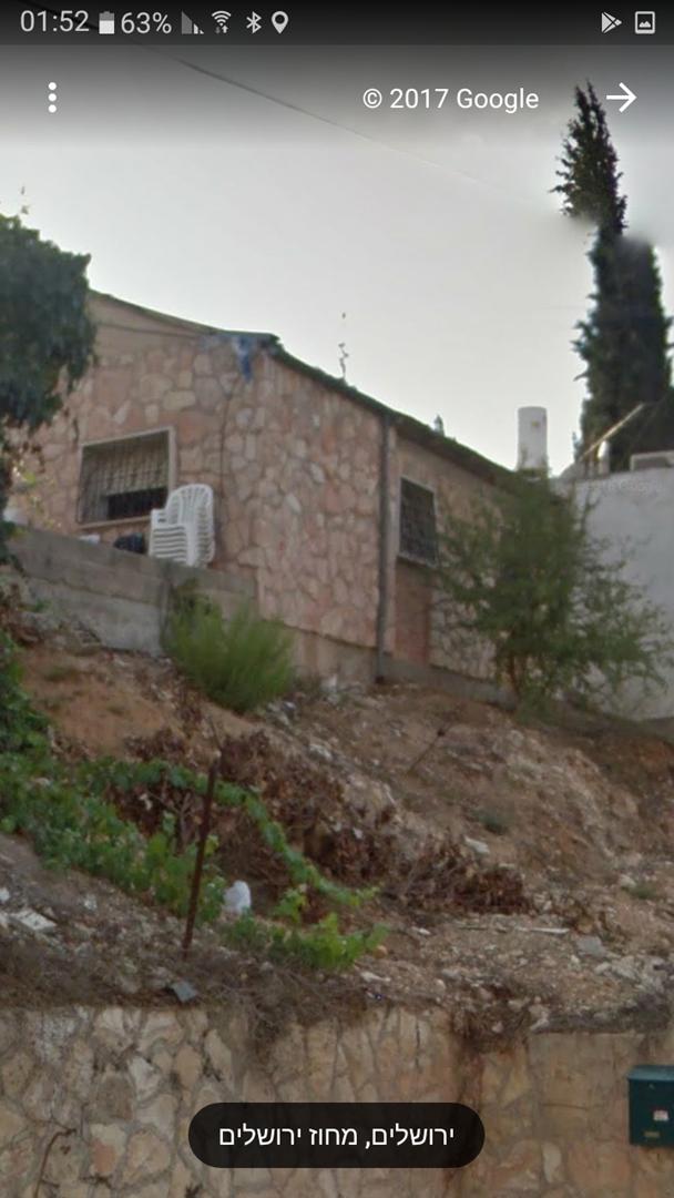 בלתי רגיל מגרשים למכירה ירושלים והסביבה | הומלס PA-53