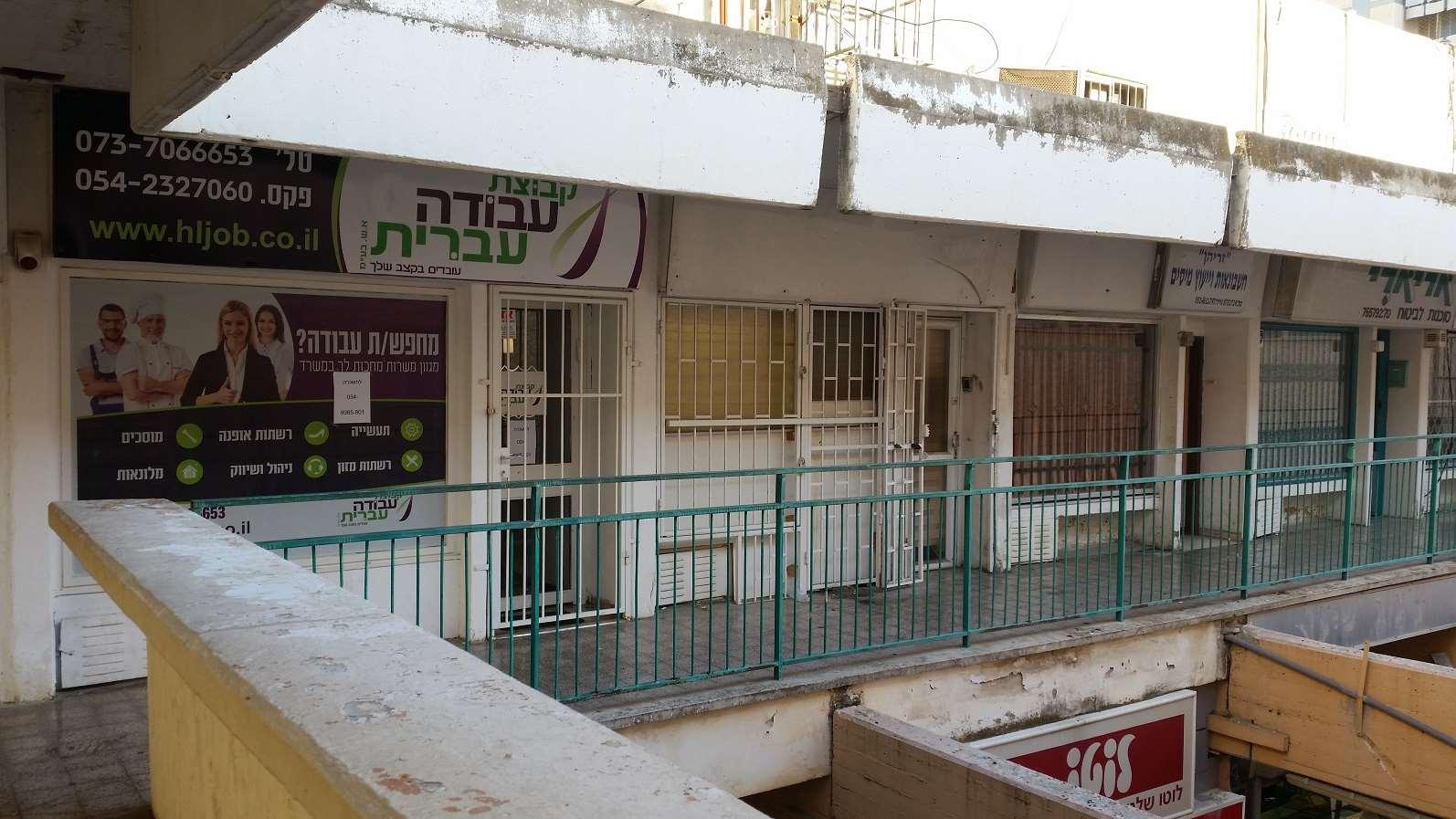 חנויות להשכרה, קרן היסוד, קרית ב...