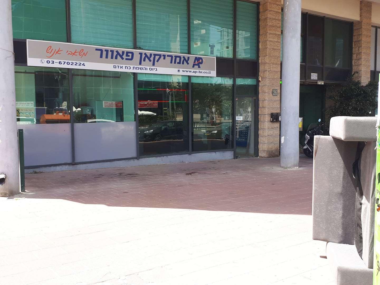 חנויות להשכרה, זאב ז'בוטינסקי , ...