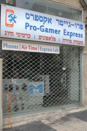 חנויות השכרה בירושלים המלך ג'ורג'