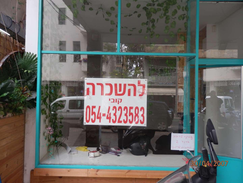 חנויות להשכרה, שינקין, תל אביב יפו