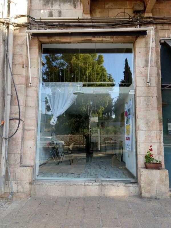 חנויות להשכרה, אגרון, ירושלים