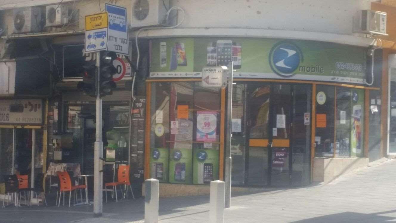 חנויות להשכרה, ביאליק, חיפה
