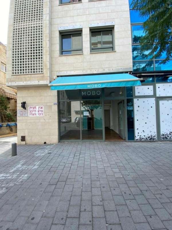 תמונה 4 ,חנויות להשכרה בזל 2  תל אביב יפו