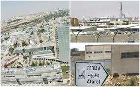 מבני תעשיה להשכרה, איתן, ירושלים