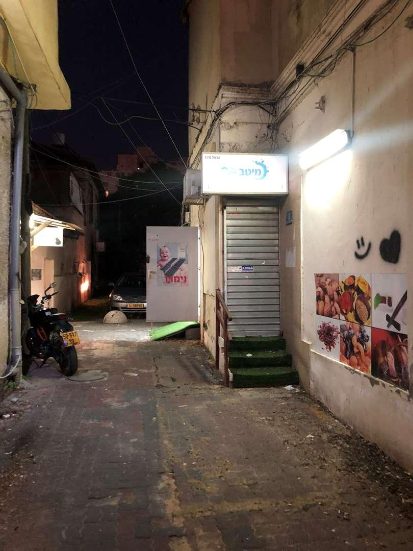 חנויות להשכרה, הרצל, רחובות