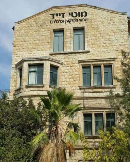 משרדים להשכרה, חסן שוקרי, חיפה