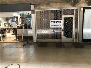 חנויות השכרה בבאר שבע מרכז הנגב