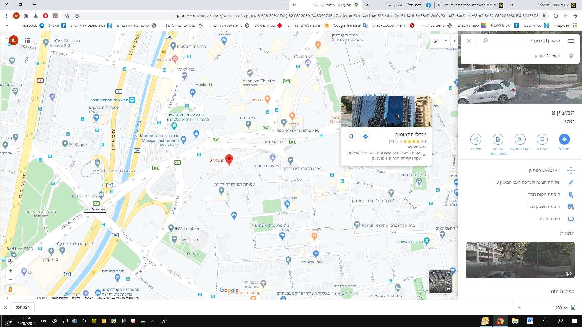 חנויות להשכרה, המעיין 8, רמת גן
