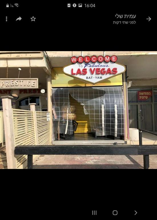 חנויות השכרה בבת ים דרך בן גוריון