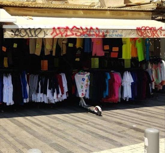 חנויות השכרה בתל אביב קינג גורג 11