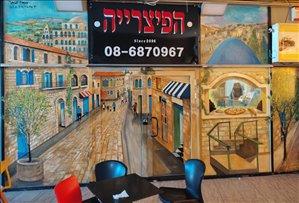 בתי קפה ומסעדות מכירה במודיעין מכבים רעות שמואל הנביא