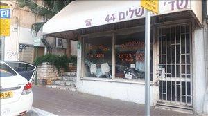 חנויות השכרה ברמת גן שדרות ירושלים 44