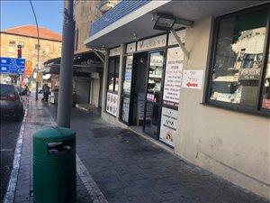 בתי קפה ומסעדות השכרה בחיפה החלוץ
