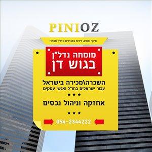 משרדים להשכרה, הארבעה מגדל פלטינום , תל אביב יפו מ...