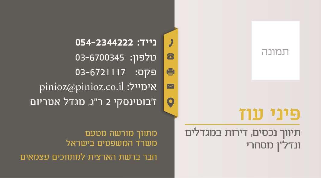 תמונה 2 ,משרדים להשכרה דרך מנחם בגין מתחם הבורסה מגדלים גיבור ספורט רמת גן מגדל הקרן