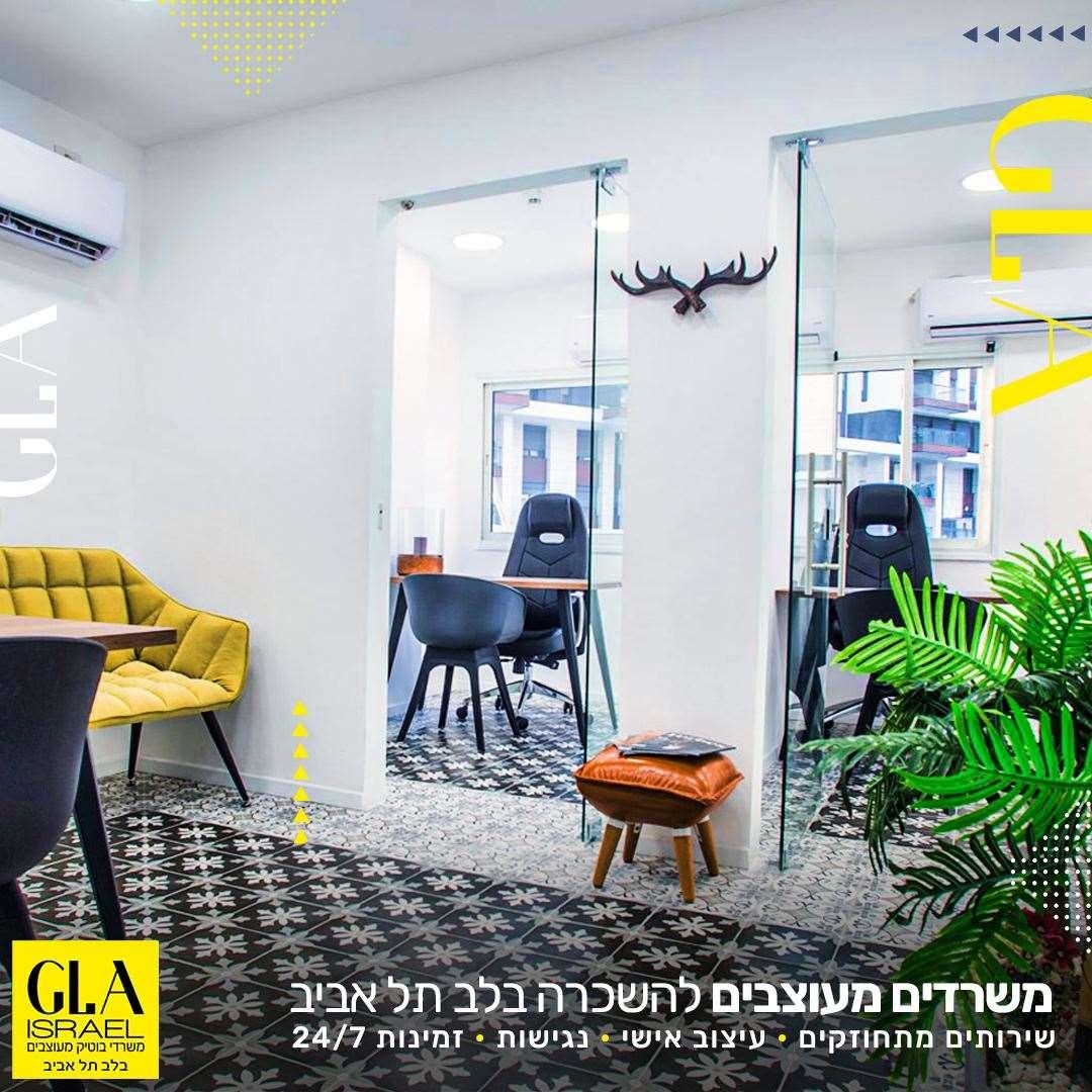 תמונה 2 ,משרדים להשכרה דרך מנחם בגין מונטיפיורי תל אביב יפו