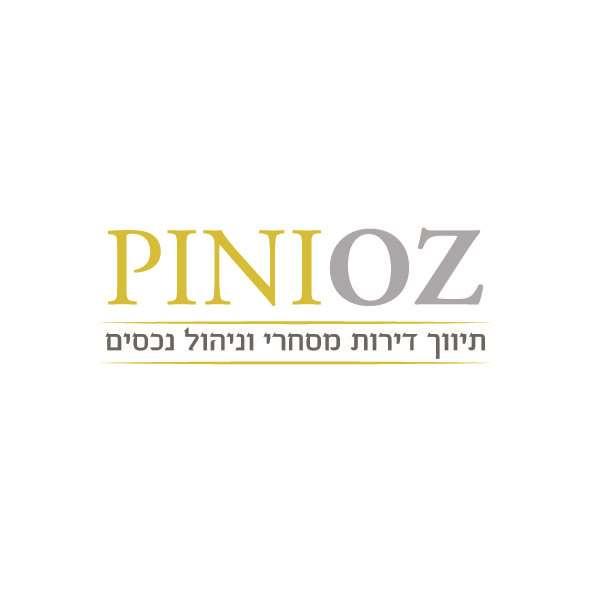 תמונה 2 ,משרדים להשכרה זבוטינסקי 7 מגדל משה אביב  מגדל אביב מתחם הבורסה רמת גן