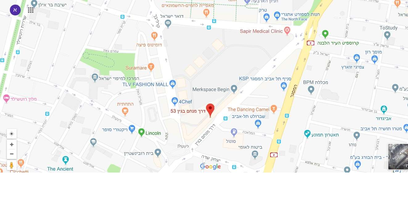 תמונה 3 ,אולמות להשכרה ללא תיווך - דרך מנחם בגין 53 גני שרונה תל אביב יפו