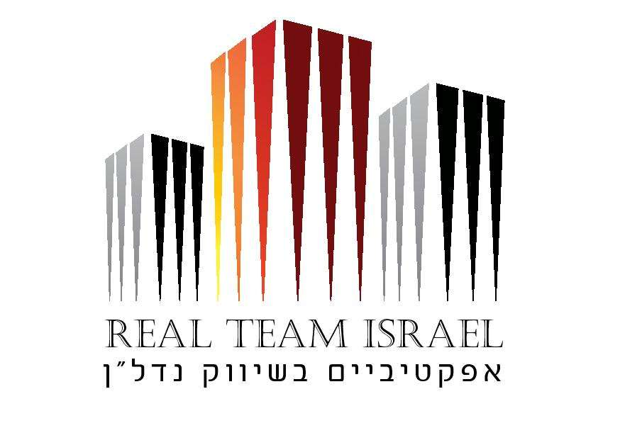 Real Team Israel