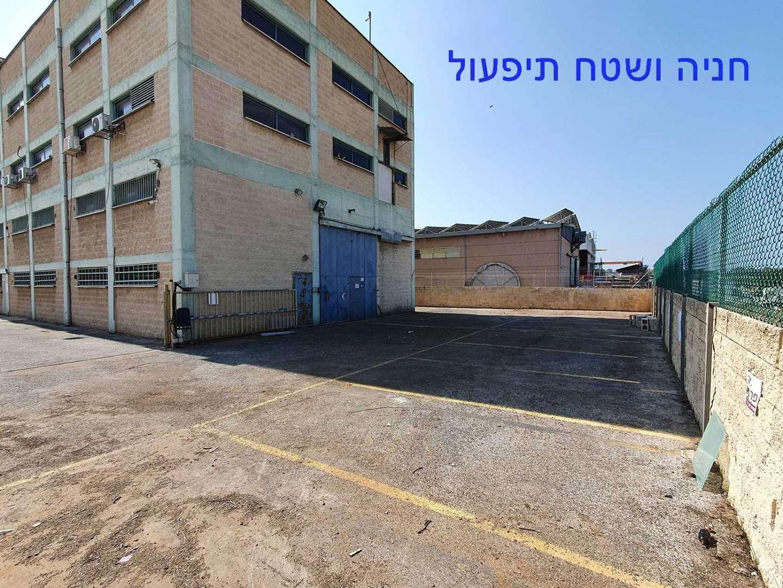 תמונה 1 ,מבני תעשיה להשכרה מבנה תעשייה כ300מר או 600מר קרקע מרכז בית יצחק שער חפר