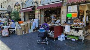 חנויות להשכרה, יפו, ירושלים
