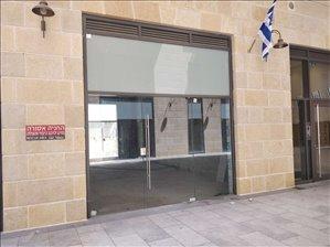 חנויות השכרה בירושלים שמאי