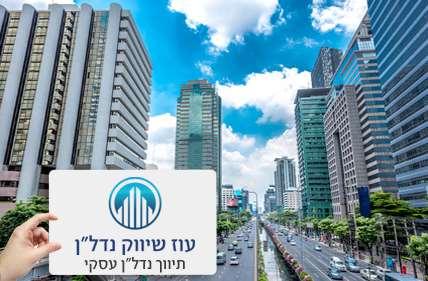משרדים השכרה ברעננה דרך ירושלים