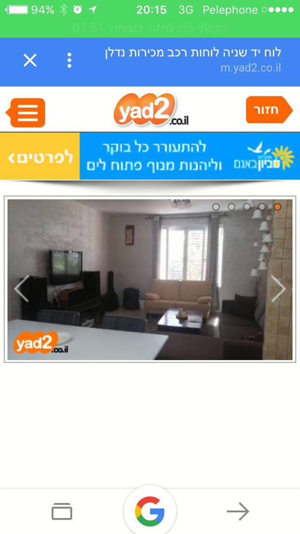 דירה, 4 חדרים, שדרות חיים וייצמן...