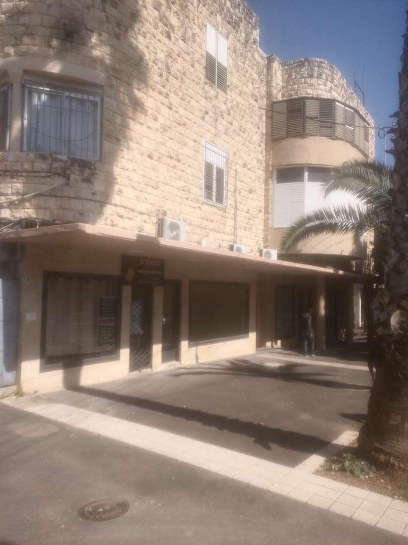 דירה, 2.5 חדרים, הרב הרצוג, חיפה