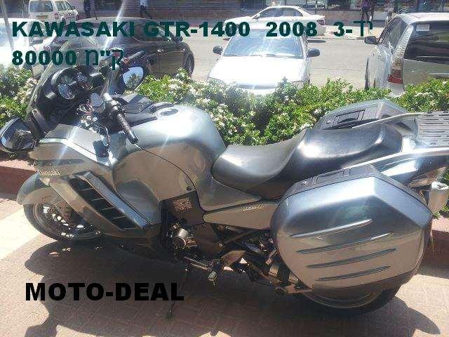 קוואסאקי GTR 1400