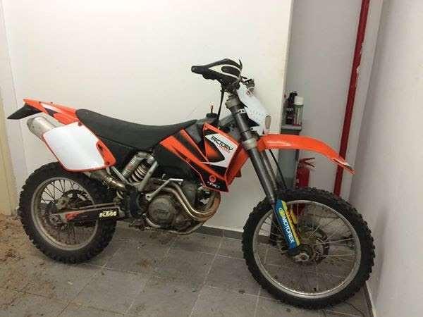 ק.ט.מ / KTM EXC-R 530